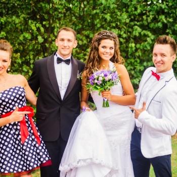 друзья жениха и невесты