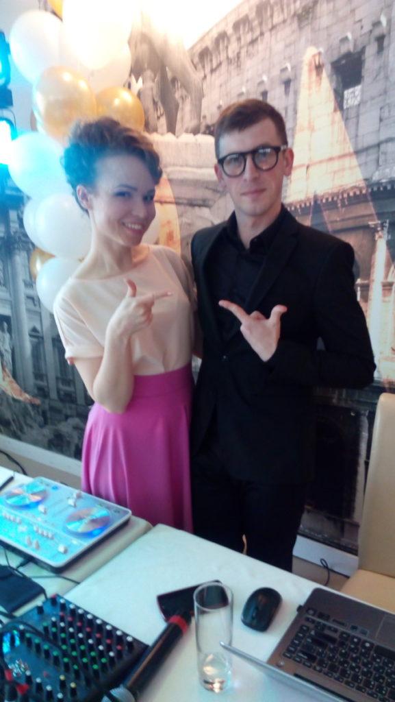 диджей на свадьбу в Москве