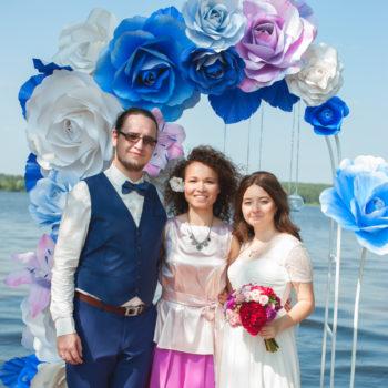 регистратор брака москва