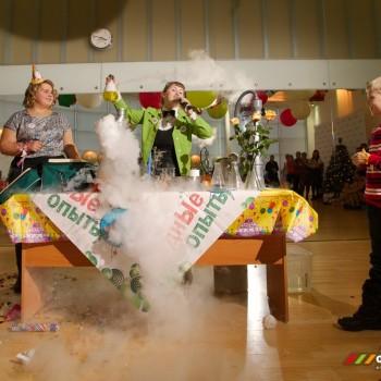 химическое шоу на празднике