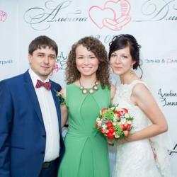 Ведущая на свадьбе Москва